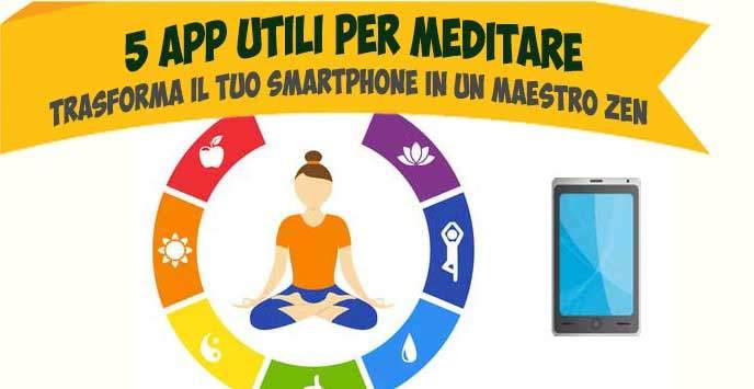 app_utili